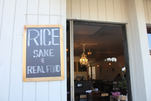 Rice is tucked away off a Manhattan Beach walk street, but the secret is getting out. Photo by Jessica Mendoza