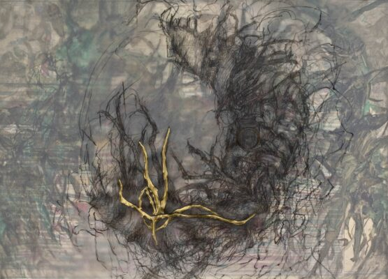 """""""Material Question,"""" by Carolyn Buck Vosburgh"""