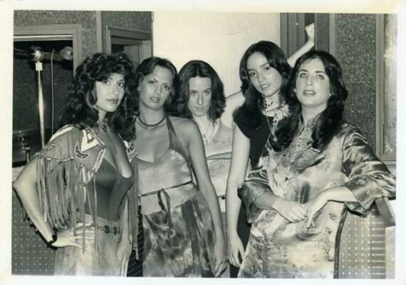 Juice, in its heyday. L-r, Stephanie, Dee, Sandy, Sabina, and Wendy. Photo courtesy of Sabina Sandoval