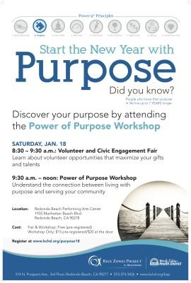 rb purpose