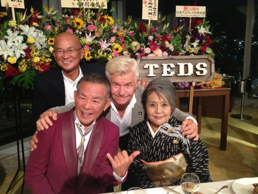 Yuri and Ted Adagawa with Mike Purpus at the couple's 50th Anniversary party. Photo by Chica