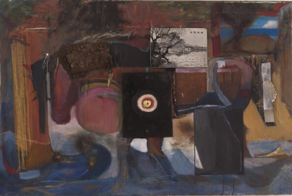 """Untitled,"" by Peggy Zask"