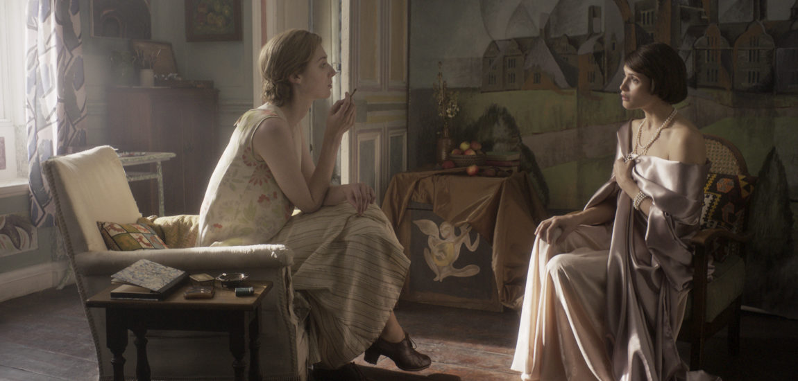 """Vita & Virginia"" – Not for the virginal [MOVIE REVIEW]"